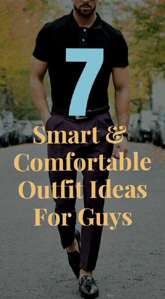7 smart outfit ideas for guys 7