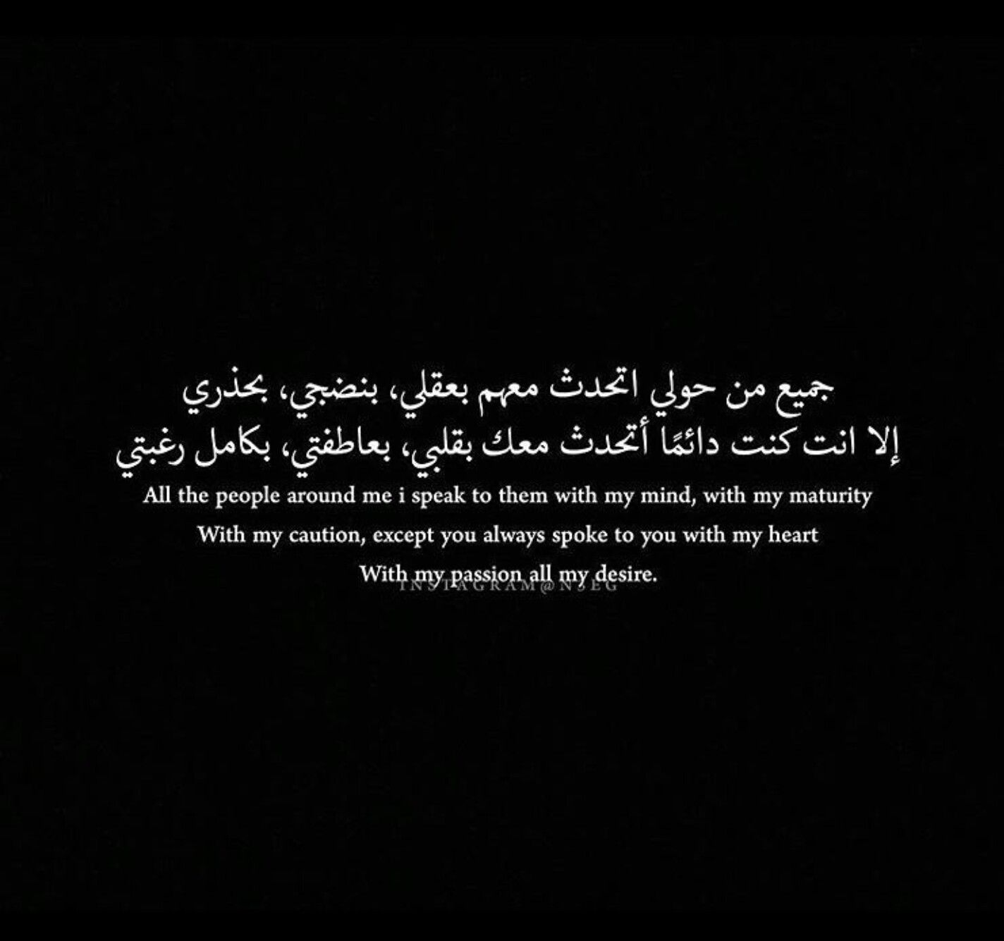 Ah Wallah Arabic Quotes With Translation Wisdom Quotes Life Arabic Quotes