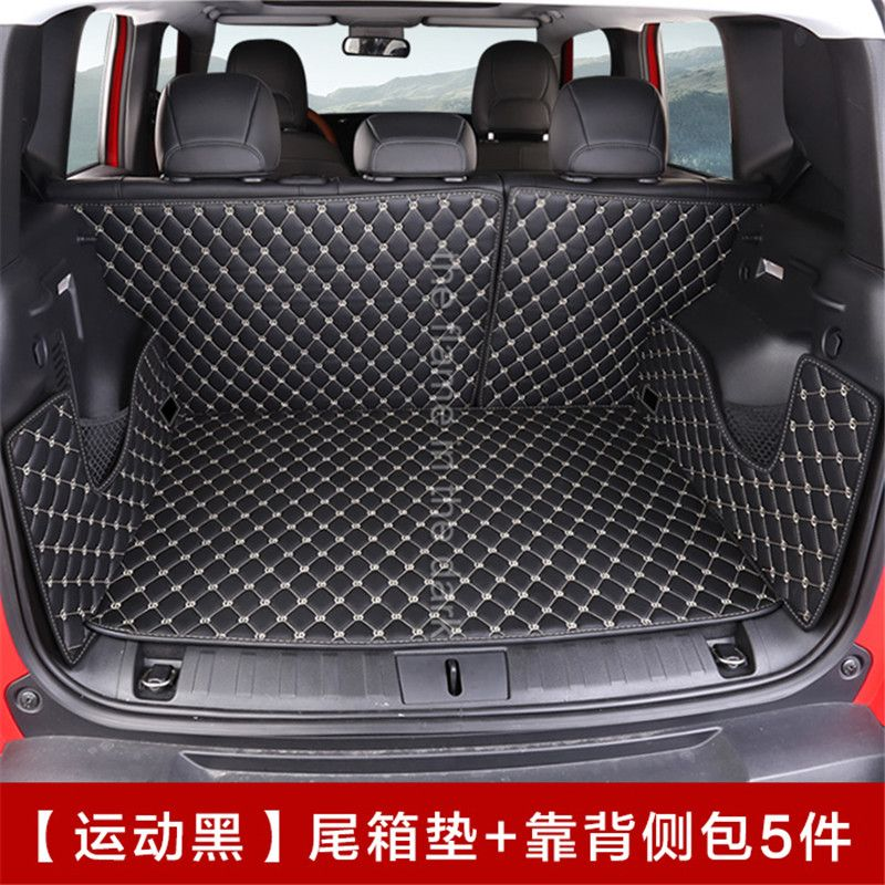 custom fit car trunk mat for jeep renegade bu 2015 2016 2017 all weather tray 3d carstyling. Black Bedroom Furniture Sets. Home Design Ideas