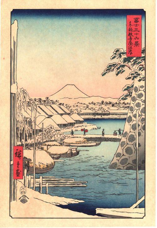Woodblock print Japanese Ukiyoe Hiroshige Riverbank at...