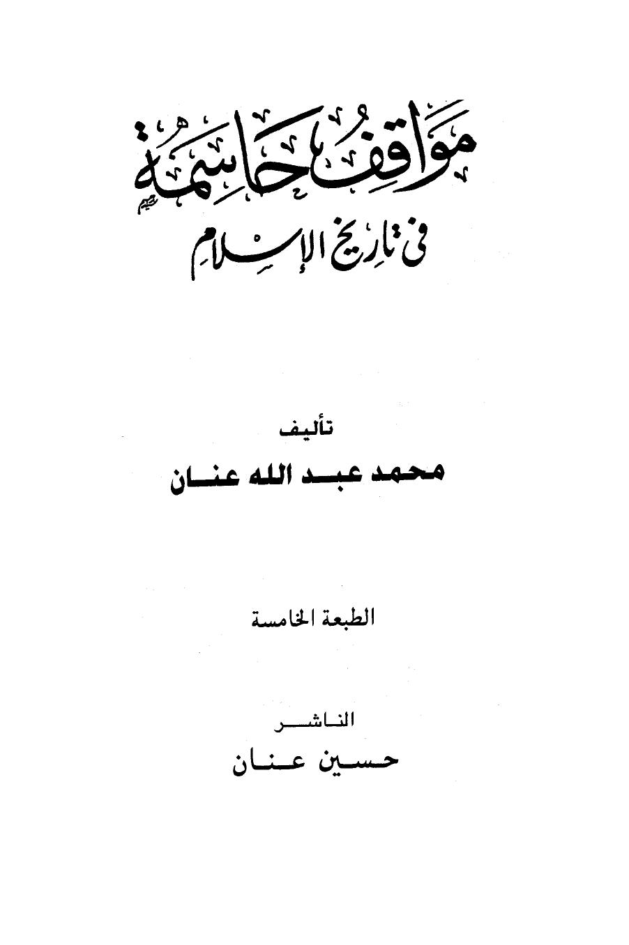 Pin By Ehab Shawky On كتب مصرية Books My Books Drawing Class