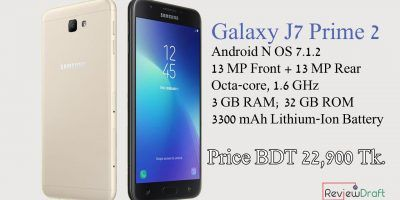 Samsung Galaxy J7 Prime 2 full specification and BD price