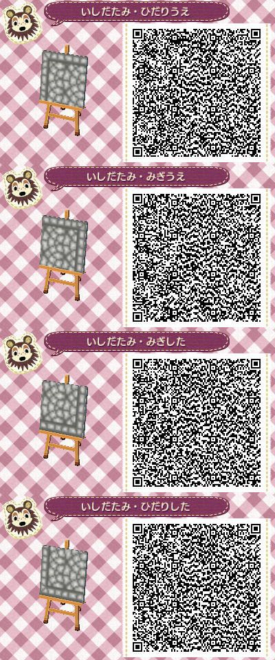 Re The QR Code Database Page 14 Animal Crossing New Leaf Forum