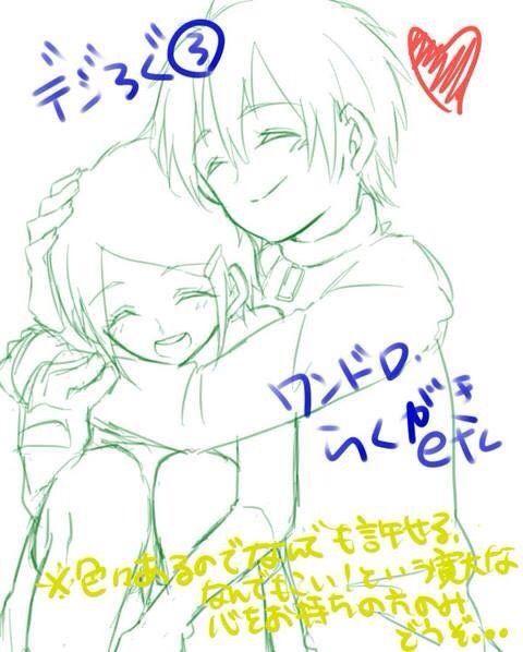 Digimon Adventure 02 - Love: T.K. (Takeru) Takaishi and Kari Kamiya (Hikari Yagami)