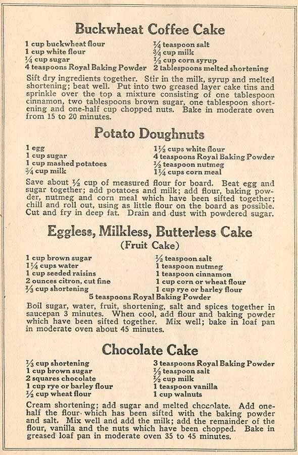 Eggless Milkless Coffee Cake