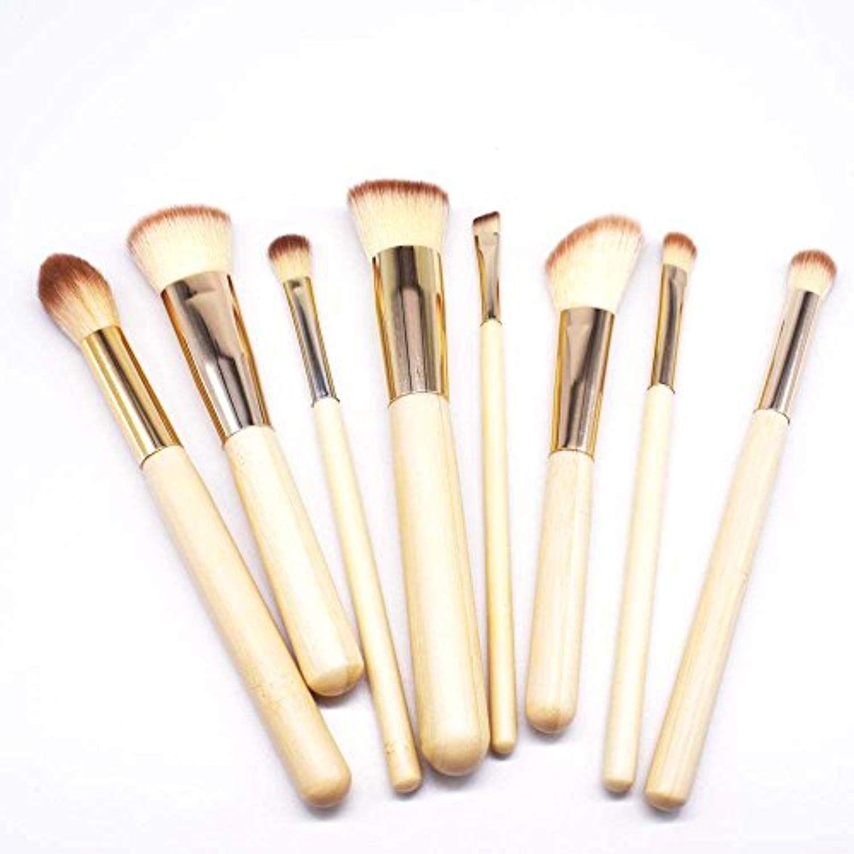 toeiwow shop 8pcs Bamboo Makeup Brushes Kit Natural Soft