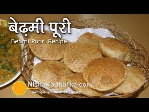 Bedmi poori recipe video bedmi poori recipe in hindi youtube bedmi poori recipe video bedmi poori recipe in hindi youtube forumfinder Image collections
