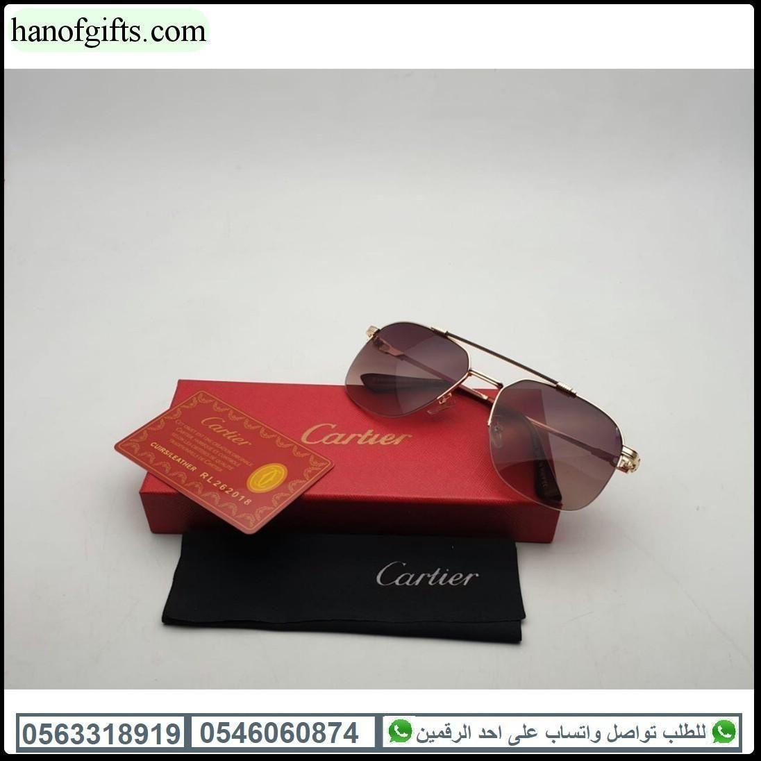 نظارة كارتير رجالي مع الملحقات المميزة بنفس اسم الماركه هدايا هنوف Sunglasses Glasses Fashion