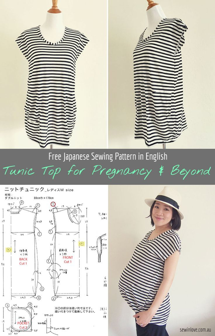 DIY striped tunic top for pregnancy and beyond: Free Sewing Pattern ...