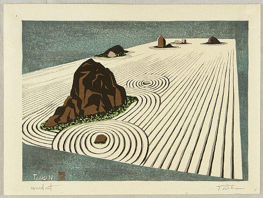 Tadashi Nishi Born 1933 Stone Garden Of Ryoan Temple
