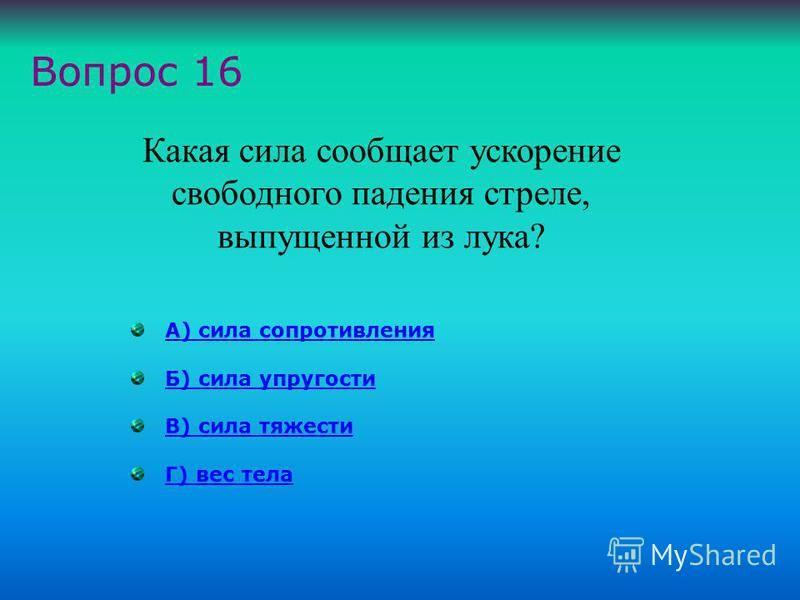 Татарский язык 5 класс харисова гдз
