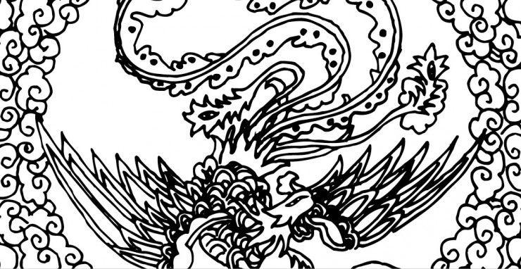 Coloriage gratuit phoenix oiseau de feu dessin - Coloriage feu ...