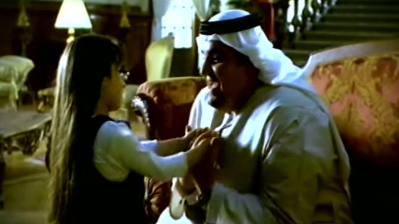 Hussain Al Jassmi Bawaddak Video Clip حسين الجسمي بودعك فيديو كليب Youtube International Music Music Wrestling