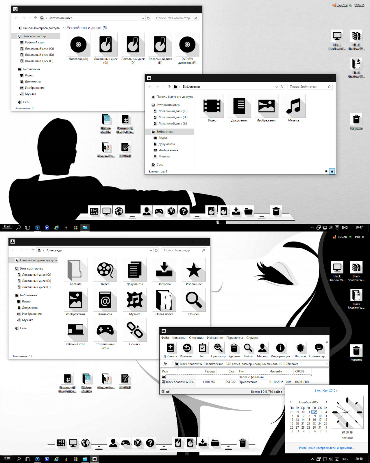 Black Shadow IconPack Installer For Windows 10 RTM