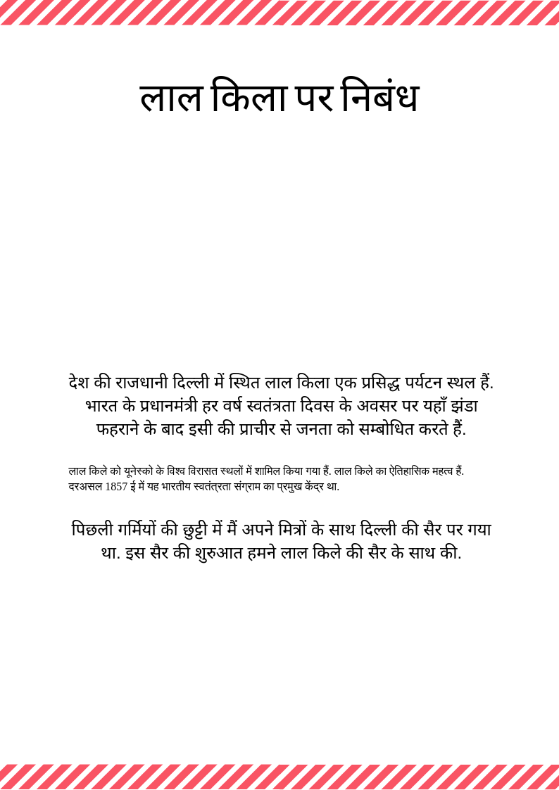 Math Essay Equations Jawaharlal Nehru In Hindi Par 10 Line Mera Priya Neta