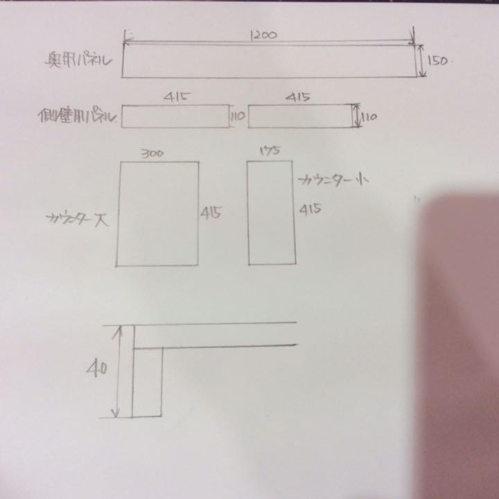 メルカリ 人工大理石カウンター天板 カウンターテーブル 9 500