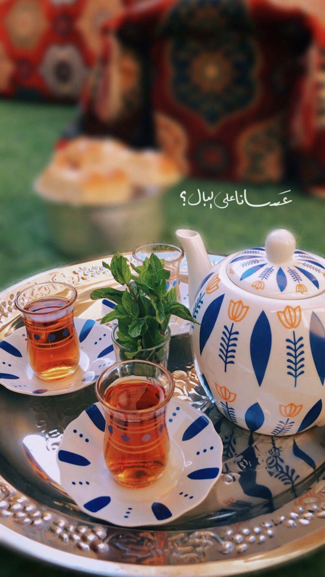 Pin by wadha on صباحي Coffee love, Coffee, Iphone wallpaper
