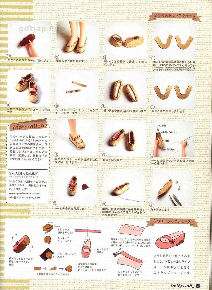 How to make shoes 人形の靴, かぎ針編み 人形の服, 人形用ドレスの型紙