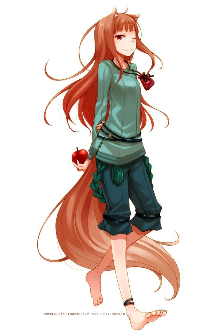 Pin by jessica palmer on awesome things spice and wolf