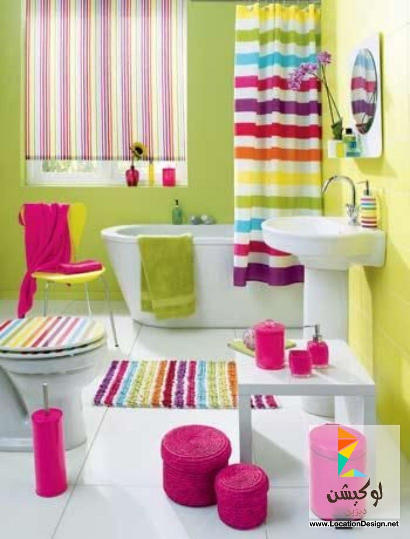 اجمل ستائر ديكورات حمامات 2015 Girl Bathrooms Bathroom Kids Bathroom Colors