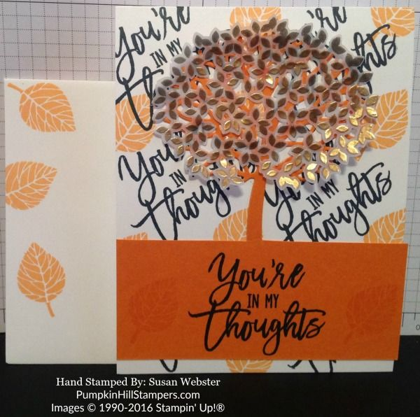 Thoughtful Branches  Bundle - Aug 2016 Only... Cased card!