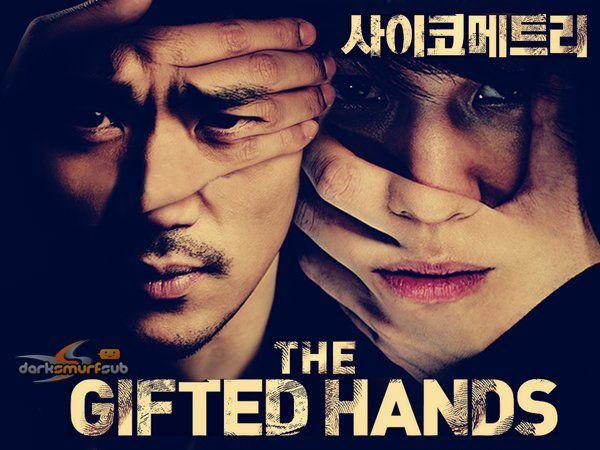 사이코메트리 / The Gifted Hands / Psychometry