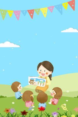 Kindergarten Recruitment Teacher Recruitment Poster Background