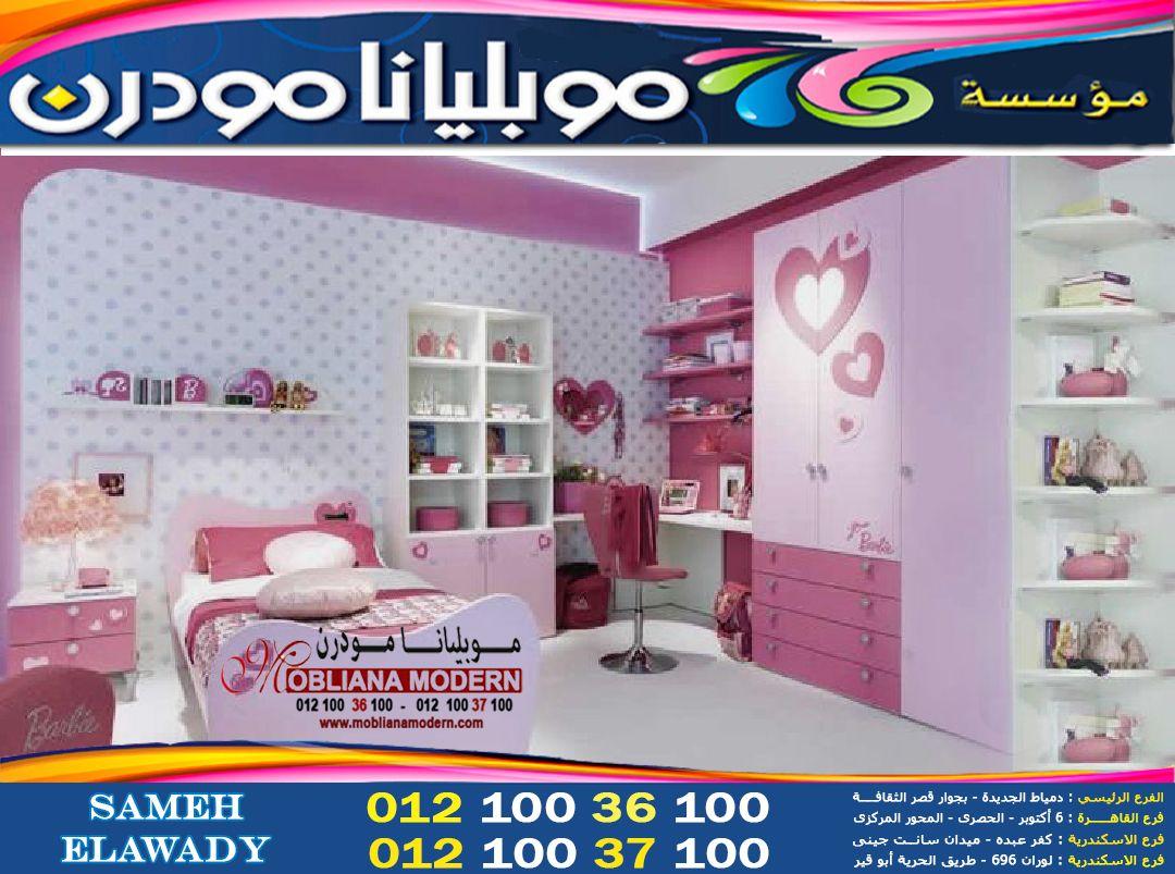 غرف اطفال حديثه 2021 احلي غرف اطفال 2022 غرف اطفال مودرن 2023 Room Furniture Kids Room
