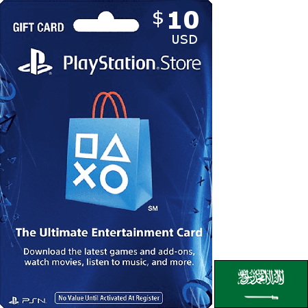 Playstation Ksa Usd 10 Ps4 Gift Card Free Gift Card Generator Gift Card