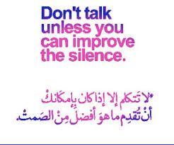 ผลการค นหาร ปภาพสำหร บ Arabic Thoughts In English