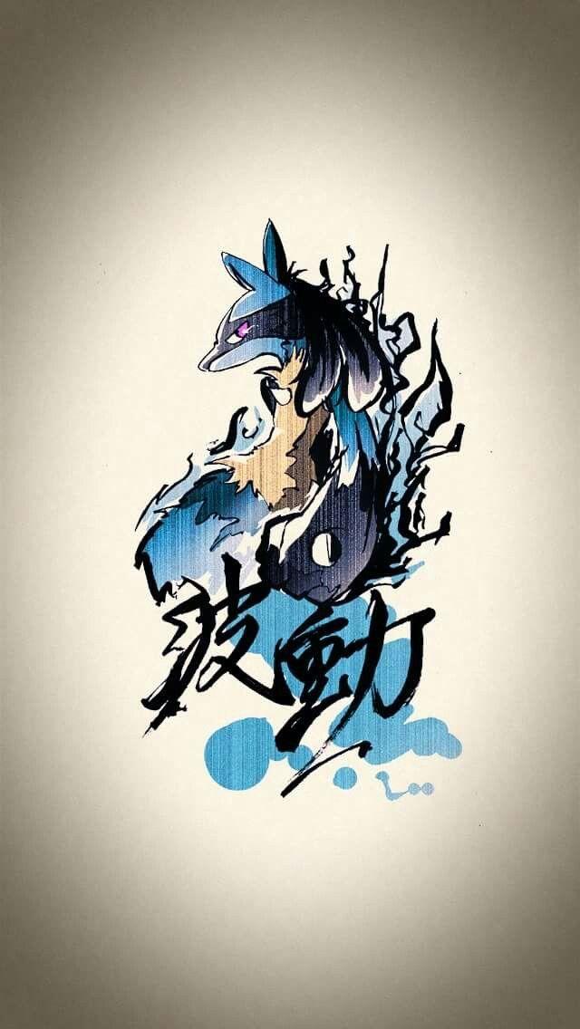 Lucario wallpaper | Pokemon | Pinterest | Wallpaper ...