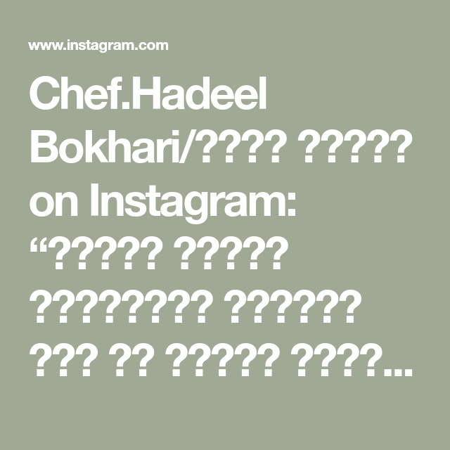 Chef Hadeel Bokhari هديل بخاري On Instagram القدر مثالي للموظفات ماياخذ وقت في الطبخ وآمن واهم شي مايطلع صوت مزعج اليوم جرب Math Instagram Math Equations
