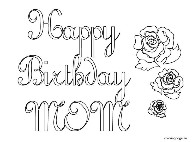 Coloring Birthday Cards For Mom
