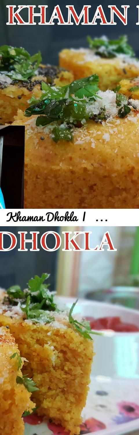 Khaman dhokla dhokla recipe in hindi soft tags dhokla khaman khaman dhokla recipe dhokla recipe in hindi instant dhokla recipe dal dhokli recipe cook forumfinder Gallery