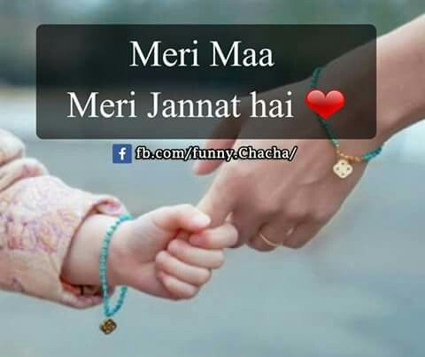 Bilkulll Shayari Pinterest Mom Love U Mom And Mom Quotes From