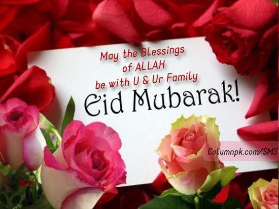 Eid Mubarak To All Brother And Sister May Allah Accepted From Us