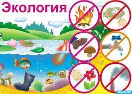 Картинки по запросу экология для детей | природа | Детский ...