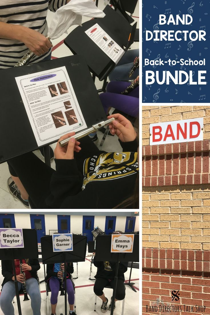 Back To School Bundle For Beginning Band Directors Band
