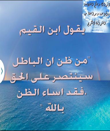 مسلم وأفتخر Google Arabic Words Worth Reading Words
