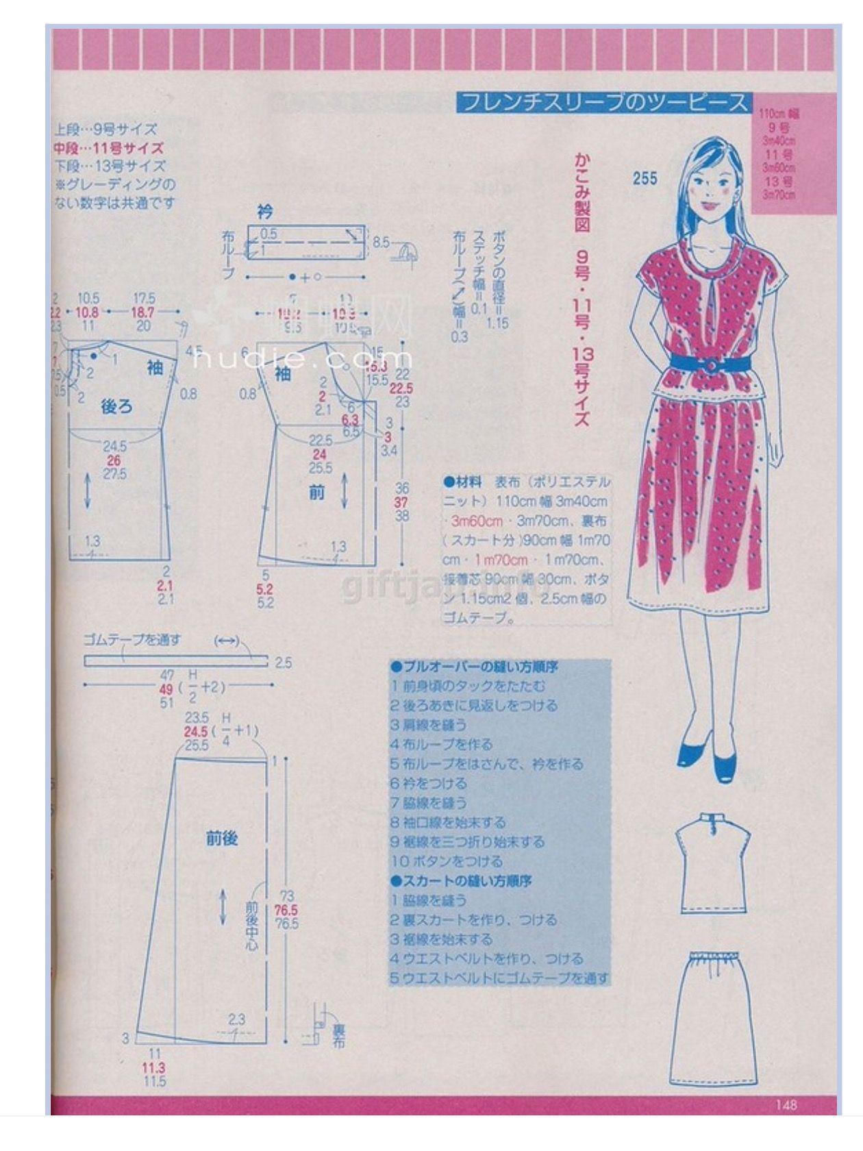 Pin de Chung Chiang Tai en 服裝 | Pinterest | Patrones faciles ...