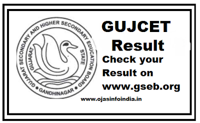 Ojas info india: GSEB GUJCET Exam Result 2017- Check your Result