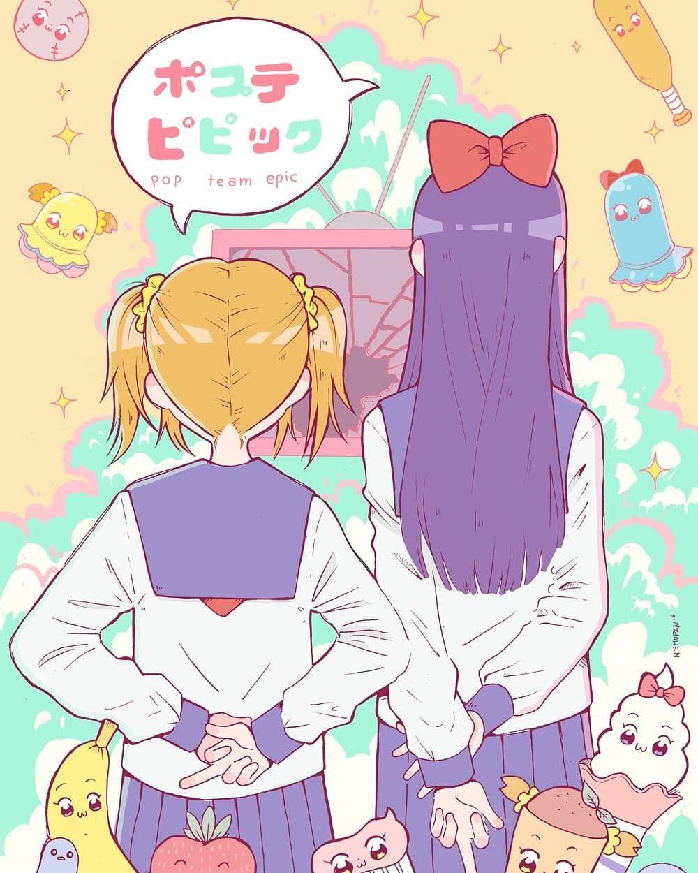 12 9k Likes 45 Comments Nemupan On Instagram Poputepipikku Popteamepic Man I Love This Show Full Ver Nemupan Tum Anime Cute Anime Character Anime Art