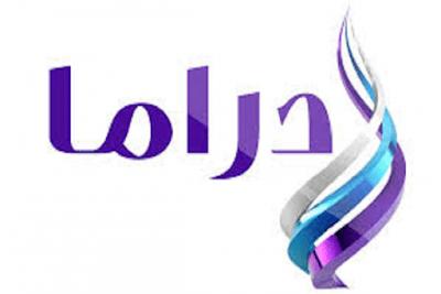 مشاهدة قناة صدي البلد دراما بث مباشر Gaming Logos Lol Logos