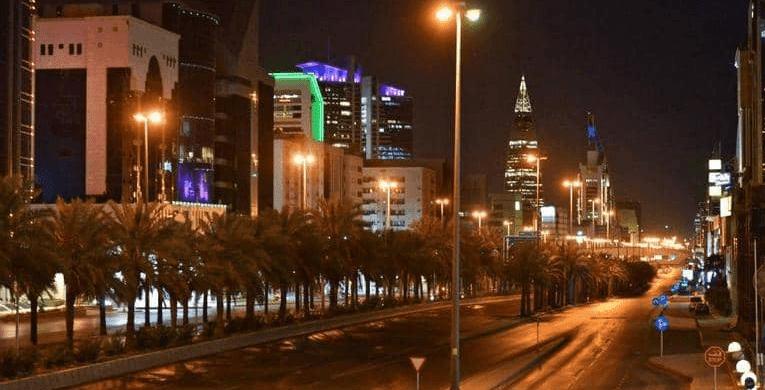 السعودية تعلن آلية العودة للعمل بالقطاعين العام والخاص Riyadh Saudi Arabia Southern Cities