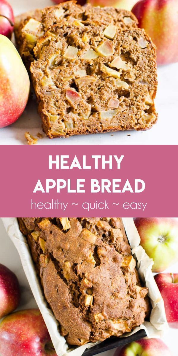 Easy and Moist Healthy Apple Bread loaded with 4 cups of ...