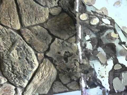 Lava Rock Wall Panel