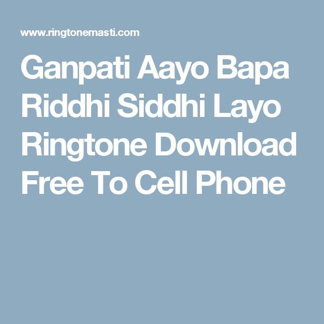 ganpati aayo bapa riddhi siddhi layo ringtone
