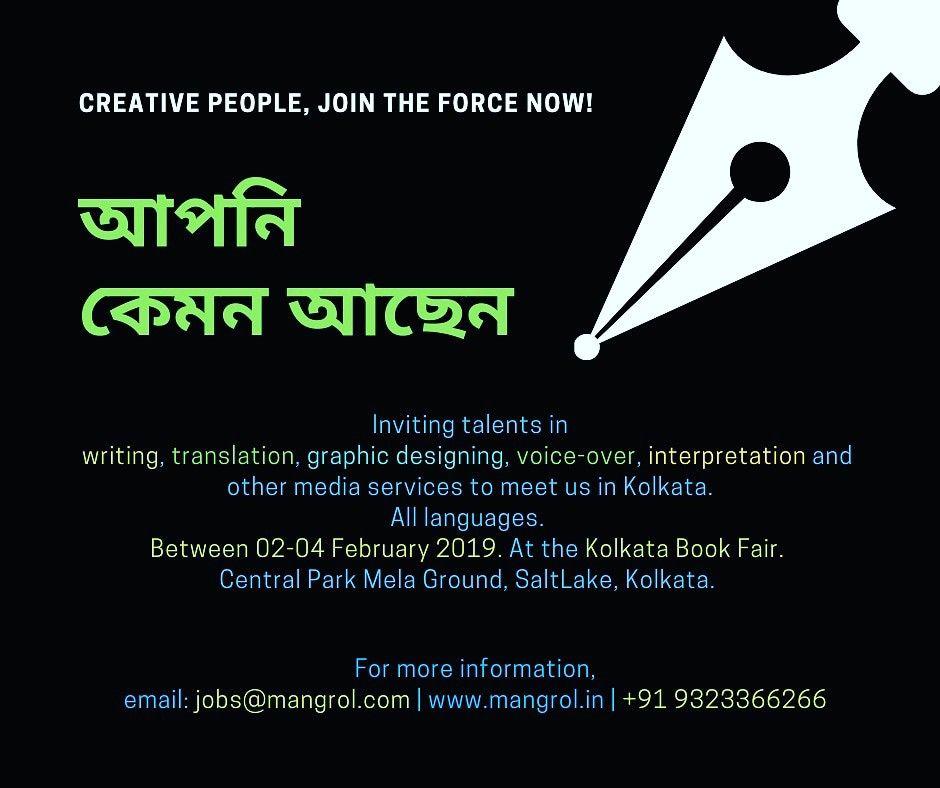 Inviting Kolkata Freelancers In 2020 Graphic Design Social Media Marketing Social Media