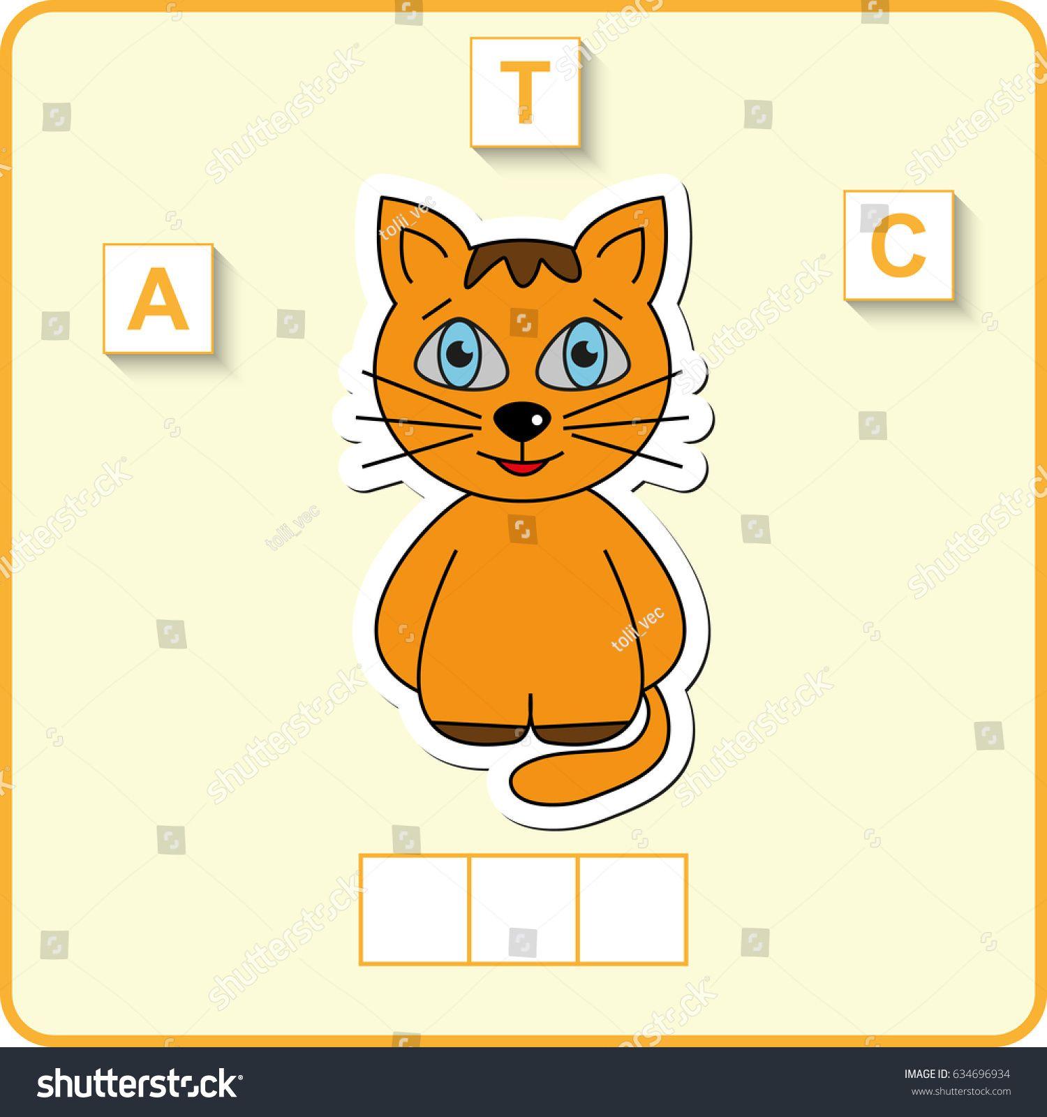 Worksheet For Preschool Kids U002f Words Puzzle
